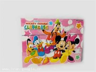 پازل مکعبی Mickey Mouse با 36% تخفیف