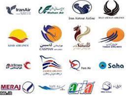 نماینده مستقیم پروازهای امارات ترکیش الاتحاد ماهان