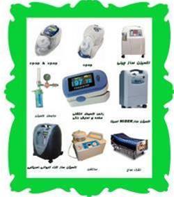 خرید و فروش تجهیزات بیمارستانی