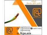 کابل مفتولی تولید شده از مواد اولیه استاندارد و با قیمت مناسب