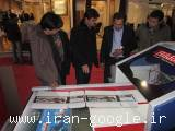 ماشین سازی اکبری