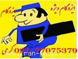 فروش ایزوگام ، فروش ایزوگام دلیجان فروش و اجرای ایزوگام دلیجان ، قیمت ایزوگام با اجرا سربام پوش مسیر