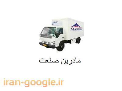طراحی و ساخت اتاق یخچالی  کامیون و  کامیونت ، ماردین صنعت