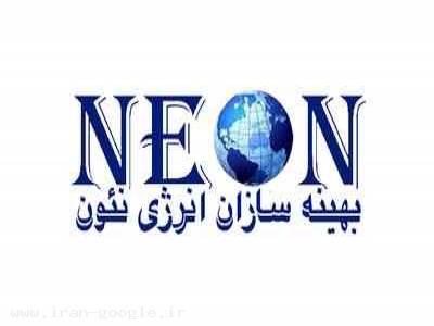 کارگاههای آموزشی تخصصی بین المللی در حوزه نفت، گاز و انرژی با مدرک بین المللی