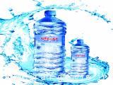 اعطای نمایندگی آب معدنی