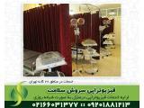 بهترین فیزیوتراپی در تهران