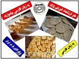 آموزش شيريني پزي كيك پزي وپخت نان شيريني به زبان فارسي
