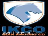 فروش فوری و تحویل یکروزه محصولات ایران خودرو وسایپا نقدی و اقساط
