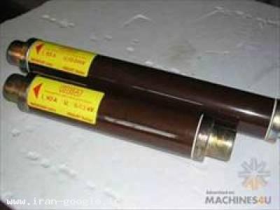 فروش فیوزهای فشارقوی آاگ AEG