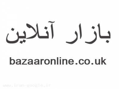 خرید لباس عروس و لوازم حانبی آن در بازارآنلاین: