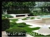 شرکت لامزیا  طراحی واجرای فضای سبز