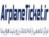 خرید، فروش و رزرو بلیط هواپیما