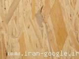 واردات و فروش چوب OSB