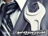 تخصصی ترین مرکز تعمیرات پرینتر و مانیتور ایران
