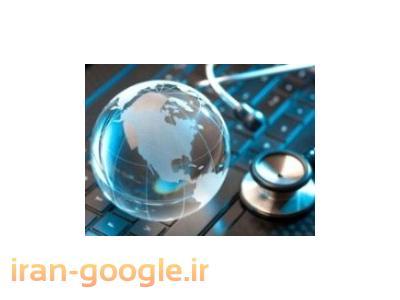 گردشگری سلامت در مشهد- خدمات مسافرتی و جهانگردی قاصدک