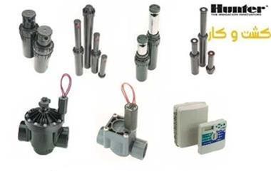 محصولات هانتر