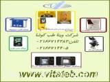 فروش انواع لوازم پیشرفته آزمایشگاهی