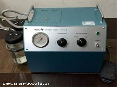 دستگاه لکتروساکشن TOITO