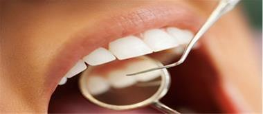 بیمه دندانپزشکی پانا