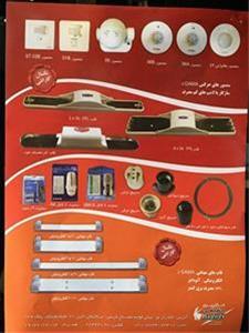 ریموت کنترل لوستر و لوازم روشنایی 4,3,2,1 کانال