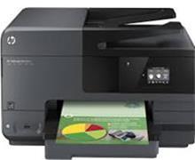 پرینتر HP 8610