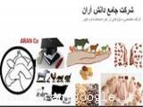 آموزش های تخصصی در صنعت دام و طیور