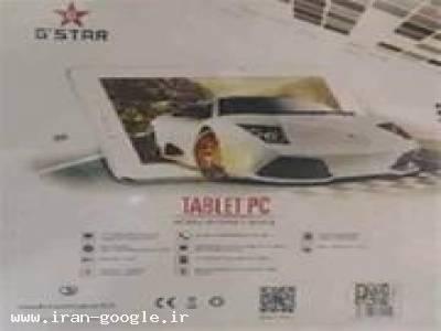 تبلت G-Star مدل PC704P