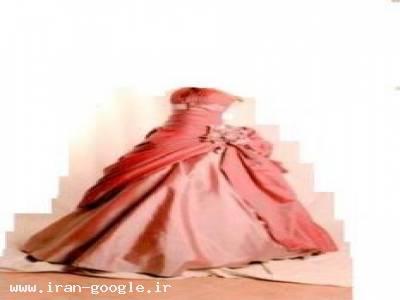 لباس مجلسی دیدنیها - خرید,فروش و کرایه
