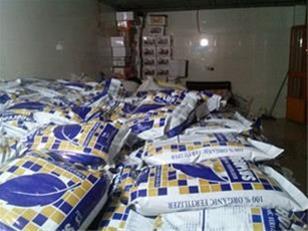 فروش کود پلیت مرغ غنی شده Plate hen fertilizer of