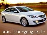 اجاره اتومبیل بدون راننده در کیش ، اجاره مزدا 6 مدل 2012 در کیش
