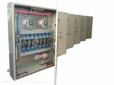طراحی، ساخت و مونتاژ انواع تابلو برق
