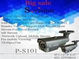 فروش ویژه محصولات اس ویژن