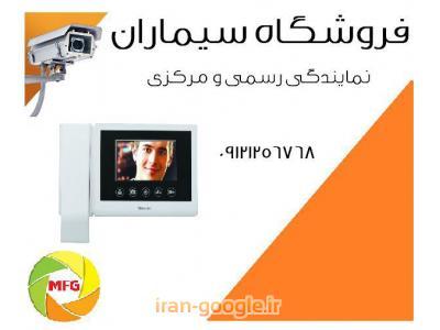 فروش و نصب سیستم های حفاظتی ، دوربین مداربسته و آیفون تصویری