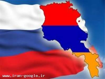 تور زمینی و هوایی ارمنستان