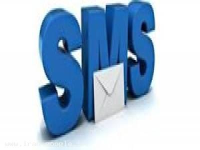 پنل ارسال پیامک انبوه بانمایندگی ویژه درچندین شهر