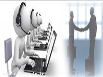 فروش و خدمات پس از فروش