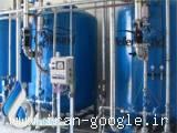 سختی گیر رزینی | سختیگیر آب | دستگاه سختی گیر - ناب
