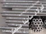 فولاد سرد کار فولاد گرمکار سمانته 1.2080 1.2436 1.