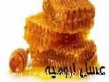 فروش عسل ارومیه