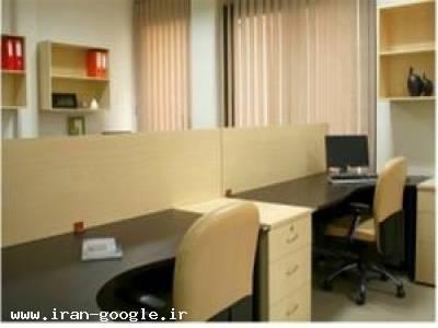 فروش ملزومات اداری یکماه کارکرد 09190035806