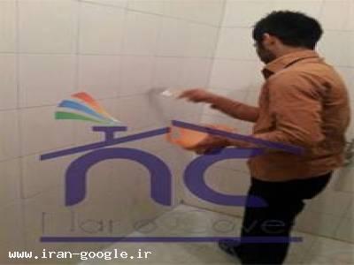 مواد عایق نانو در اصفهان