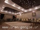 سقف کشسان اصفهان