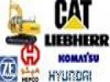 فروش قطعات ماشینهای راهسازی و معدنی و جرثقیل