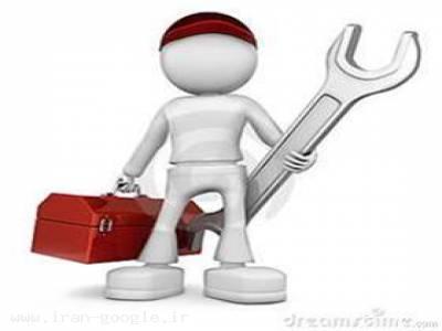 خدمات گازکشی و لوله کشی منازل ، صنعتی ، تجاری
