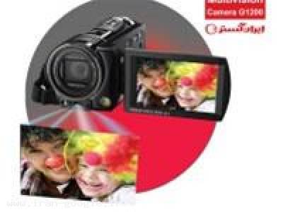 دوربین ویدیو پرژکتور X GENX G1200