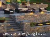 محوطه سازی در تهران