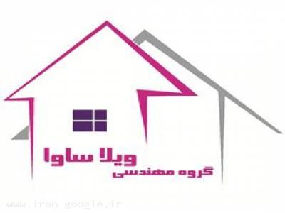 طراحی و اجرای انواع نما های ساختمانی