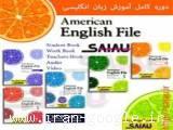 تدریس خصوصی زبان انگلیسی در اصفهان