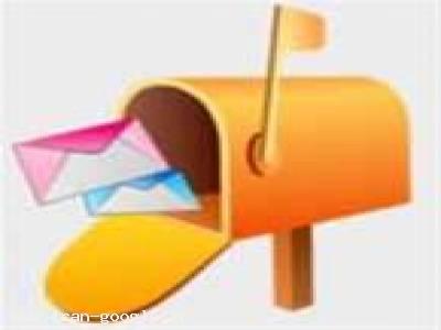 بانک ایمیل اصناف و مشاغل کشور