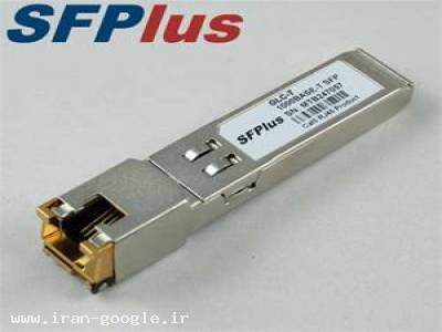 ماژول سیسکو Module Cisco SFP GLC-T